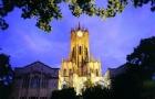 奥克兰大学知名校友有哪些