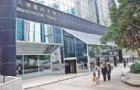香港对投资移民变脸