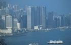 移民香港有哪些方式?