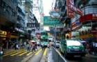 定居香港优势大