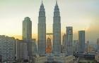 移民马来西亚需要多少费用?