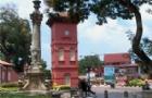 马来西亚购房移民优势大