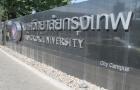 曼谷大学零中介留学可靠吗