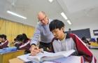 aeis中学考试试题