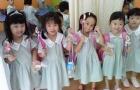 新加坡aeis小学真题