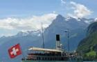 瑞士留学的费用