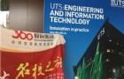 悉尼科技大学院系设置