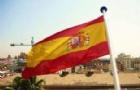 西班牙移民指南