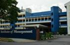 新加坡东亚管理学院全面教育方针