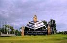 泰国乌汶大学留学好不好