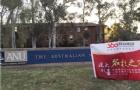 澳洲国立大学排名