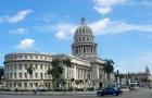 古巴信息科学大学基本信息