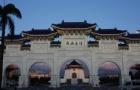 选择台湾留学优势信息