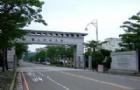 台湾留学国立中央大学费用介绍