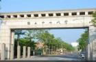 台湾留学国立中央大学优势