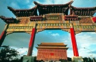 佛教慈济大学信息分析