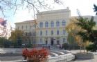 匈牙利留学赛格德大学校特色信息