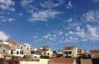 塞浦路斯东地中海大学申请要求