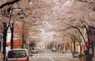 日本留学高中条件