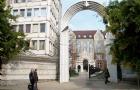 匈牙利佩奇大学优势分析