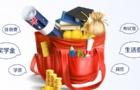 美国高中留学的费用
