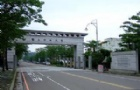 台湾国立中央大学官网