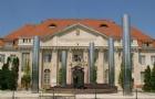 匈牙利德布勒森大学奖学金分类信息