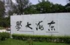 台湾东海大学校园活动