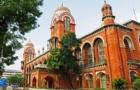 印度马德拉斯大学优势介绍