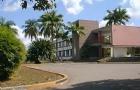 古巴拉斯维亚斯中心大学学校特色