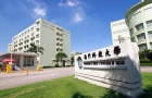 澳門科技大學酒店與旅游管理學院介紹