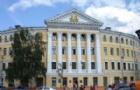 基辅国立语言大学专业设置