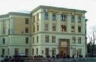 乌克兰运输大学教育大纲