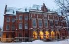克拉科夫雅盖隆大学院校排名