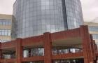 布爾加斯自由大學院系設置