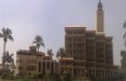 埃及南河谷大学申请条件