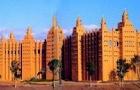 埃及南河谷大学官网