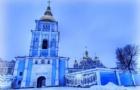 乌克兰留学入境须知