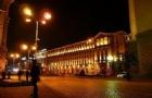 斯維什托夫經濟科學院排名