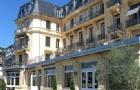 瑞士蒙特勒酒店工商管理大学特色分析