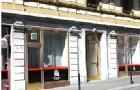 瑞士蒙特勒酒店工商管理大学颁发证书情况