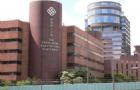 2016香港理工大学学术资源