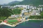 2016香港科技大学研究所怎么样