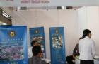 马来西亚第一工艺学院如何?