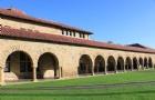 2017年美国斯坦福大学发展历程
