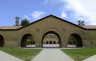 2017年美国斯坦福大学办学模式