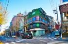 韩国留学优点