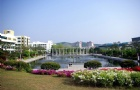 汉阳大学预科