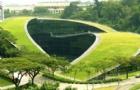 详览新加坡南洋理工大学申请时间