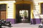 意大利歐洲設計學院入學條件
